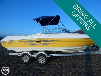Used Boats: Sea Ray 205 Sport for sale