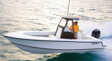 Used Boats: Contender 25 Tournament for sale